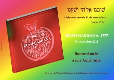 rosh-hashana-bonne-annee-a-nos-amis-juifs